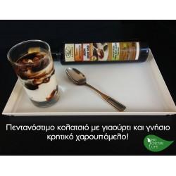 Cretan carob syrup...