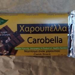 Carob Marmalade